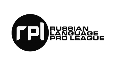 RPL 2: участники сезона