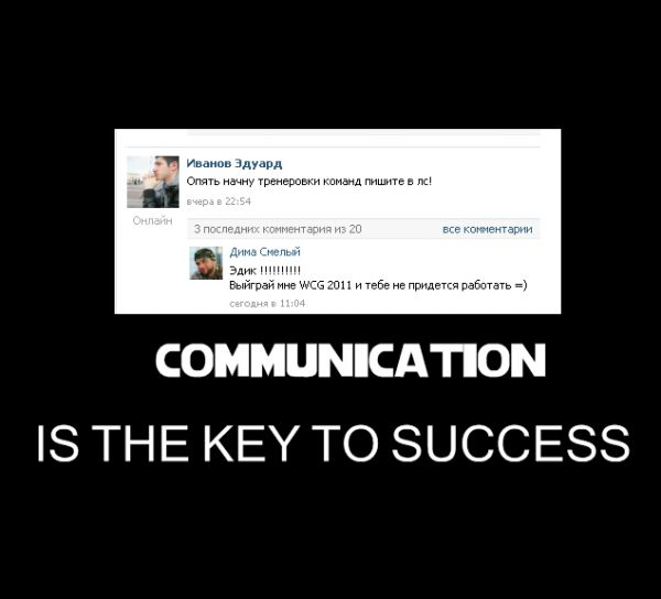Communication is the key to success